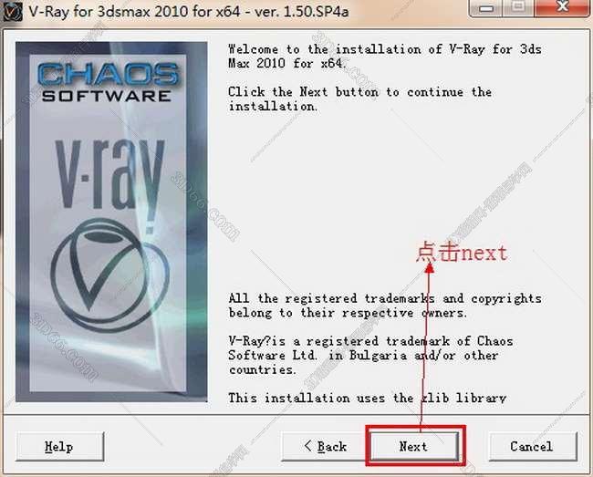 vray1.5【adv 1.5 sp4 for 3dmax2010】渲染器(64位)英文版安装图文教程、破解注册方法图三