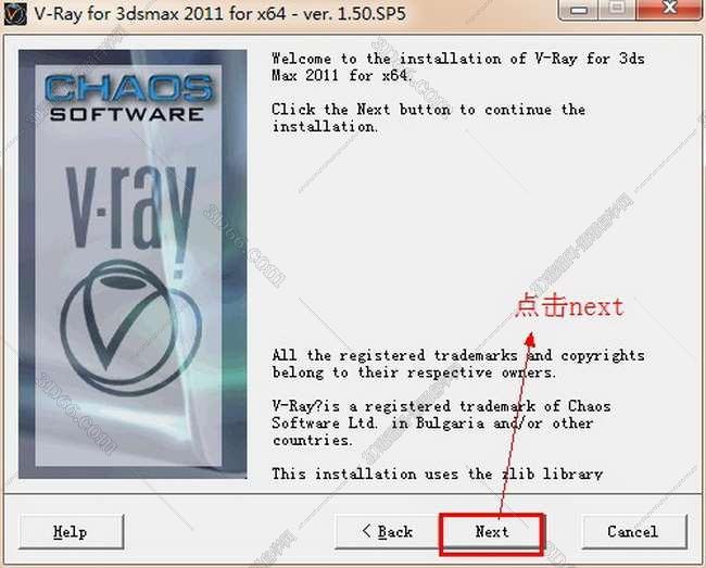 vray1.5【adv 1.5 sp5 for 3dmax2011】渲染器(64位)英文版安装图文教程、破解注册方法图三