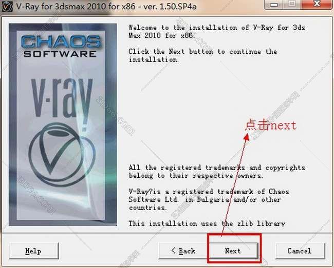 vray1.5【adv 1.5 sp4 for 3dmax2011】渲染器(32位)英文版安装图文教程、破解注册方法图三