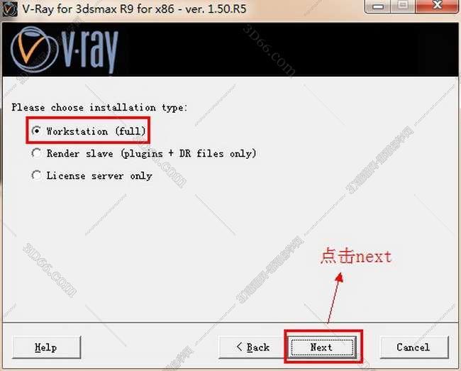 vray1.5【adv 1.5 rc5 for 3dmax9】渲染器(32位)英文版安装图文教程、破解注册方法图四