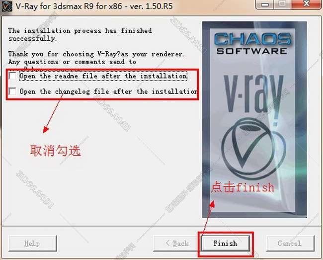 vray1.5【adv 1.5 rc5 for 3dmax9】渲染器(32位)英文版安装图文教程、破解注册方法图十一