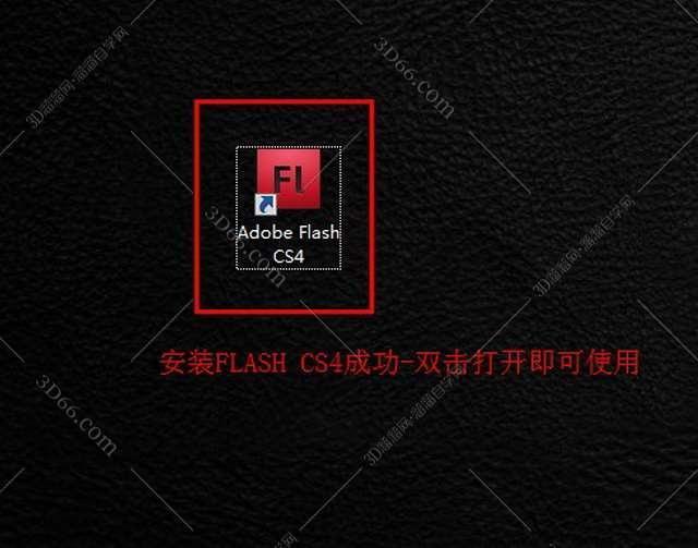 Adobe Flash cs4【Flash cs4 v.10】官方简体中文破解版安装图文教程、破解注册方法图八