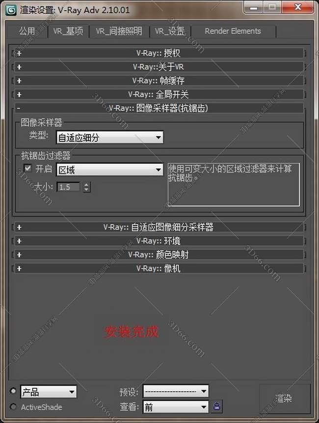 Adobe Flash cs4【Flash cs4 v.10】官方简体中文破解版安装图文教程、破解注册方法图一