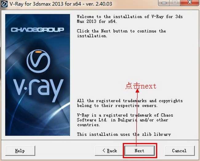 vray2.4【vr2.4 for 3dmax2014】渲染器(64位)英文破解版免费安装图文教程、破解注册方法图三