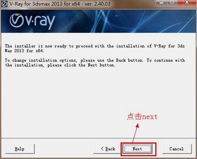 vray2.4【vr2.4 for 3dmax2014】渲染器(64位)英文破解版免费安装图文教程、破解注册方法图十