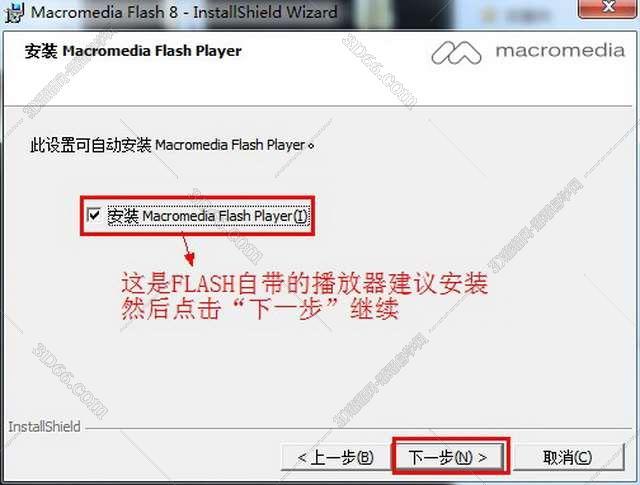 Macromedia Flash 8.0【Flash V8.0】官方简体中文破解版安装图文教程、破解注册方法图六