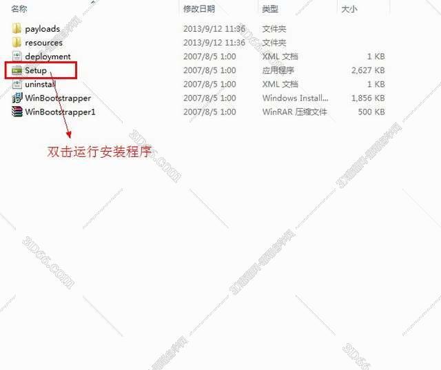 dreamweaver cs3官方下载【dw cs3下载】安装图文教程、破解注册方法图二