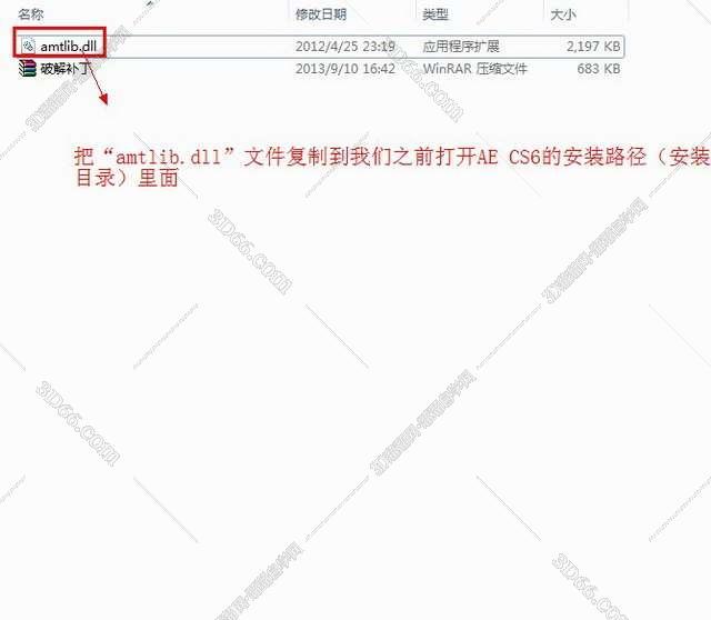 Adobe After Effects cs6【AE CS6】中文破解汉化带补丁版安装图文教程、破解注册方法图十五