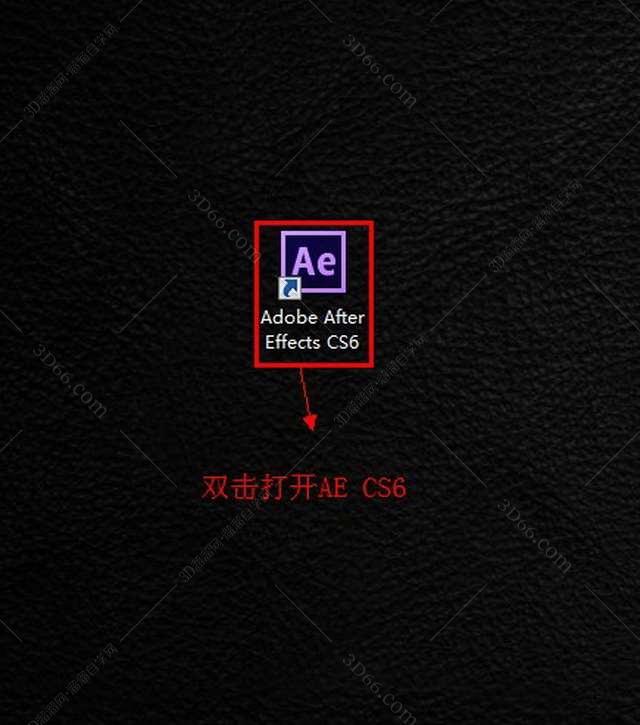 Adobe After Effects cs6【AE CS6】中文破解汉化带补丁版安装图文教程、破解注册方法图十七