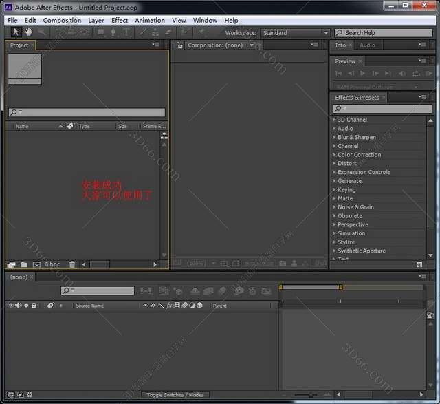Adobe After Effects cs6【AE CS6】中文破解汉化带补丁版安装图文教程、破解注册方法图十八
