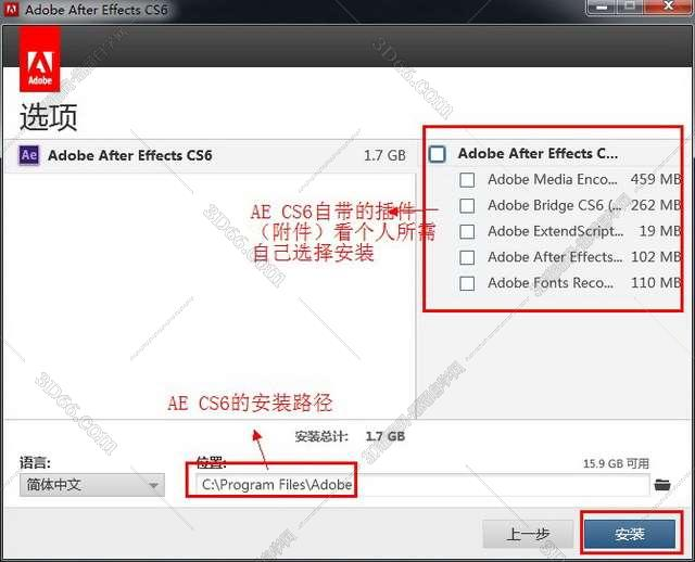 Adobe After Effects cs6【AE CS6】中文破解汉化带补丁版安装图文教程、破解注册方法图八