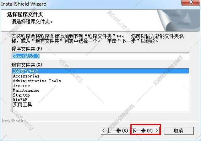 草图大师【google SketchUp pro】5.0中文版安装图文教程、破解注册方法图八