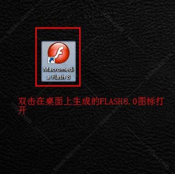 Macromedia Flash 8.0【Flash V8.0】官方简体中文破解版安装图文教程、破解注册方法图十