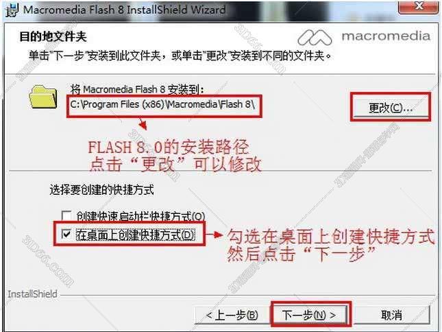 Macromedia Flash 8.0【Flash V8.0】官方简体中文破解版安装图文教程、破解注册方法图五