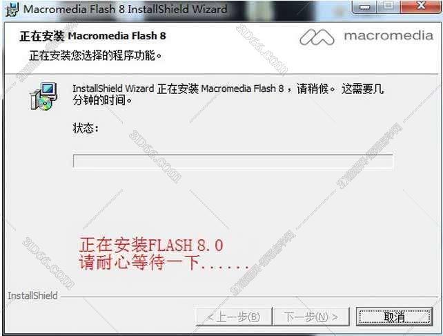Macromedia Flash 8.0【Flash V8.0】官方简体中文破解版安装图文教程、破解注册方法图八