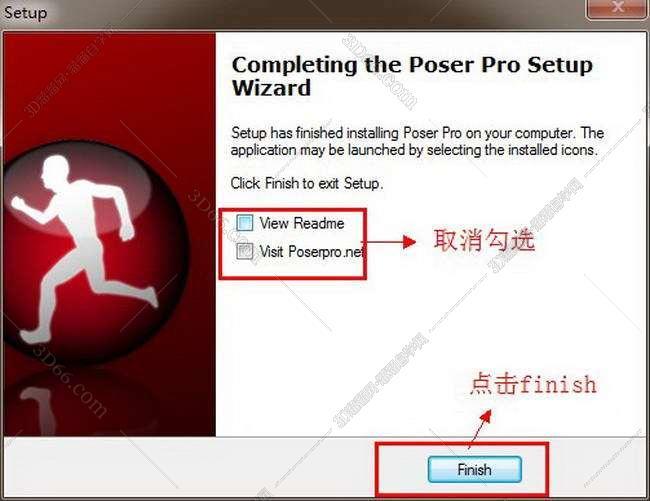Poser7.0【Poser V7.0】破解版安装图文教程、破解注册方法图十四
