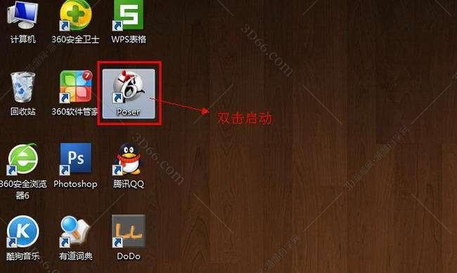 Poser6.0【Poser V6.0】破解版安装图文教程、破解注册方法图十三