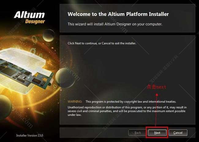 Altium Designer 2013【AD 2013 v.13】破解版安装图文教程、破解注册方法图三