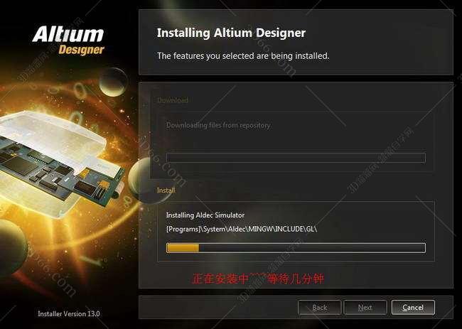 Altium Designer 2013【AD 2013 v.13】破解版安装图文教程、破解注册方法图九