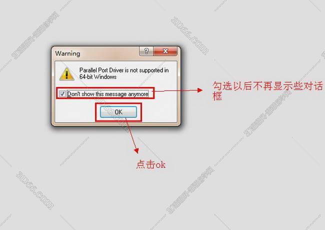 Altium Designer 2013【AD 2013 v.13】破解版安装图文教程、破解注册方法图十三