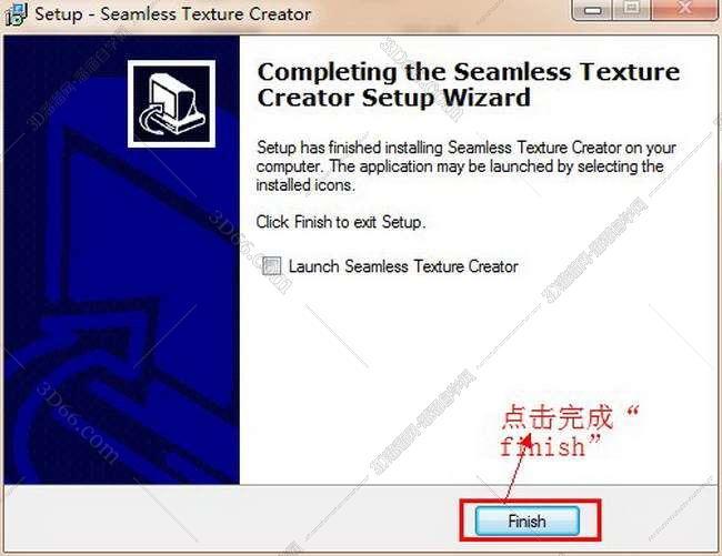 Seamless无缝贴图处理软件中文版安装图文教程、破解注册方法图八