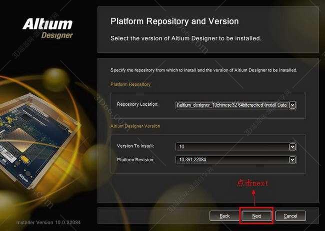 Altium Designer 10【AD 10】破解版安装图文教程、破解注册方法图八