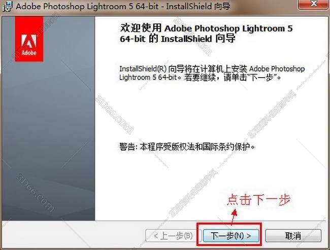 Lightroom5【Adobe Lightroom 5.0】简体中文破解版安装图文教程、破解注册方法图四