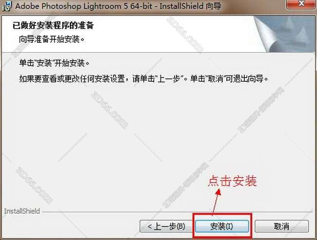 Lightroom5【Adobe Lightroom 5.0】简体中文破解版安装图文教程、破解注册方法图七
