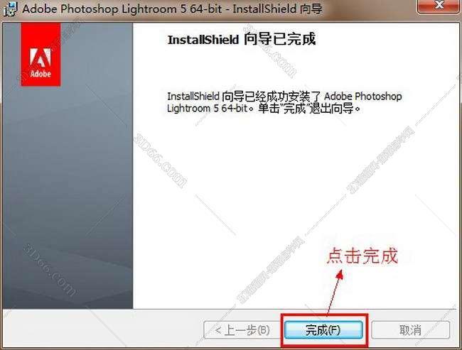 Lightroom5【Adobe Lightroom 5.0】简体中文破解版安装图文教程、破解注册方法图八
