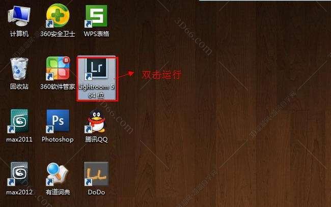 Lightroom5【Adobe Lightroom 5.0】简体中文破解版安装图文教程、破解注册方法图九