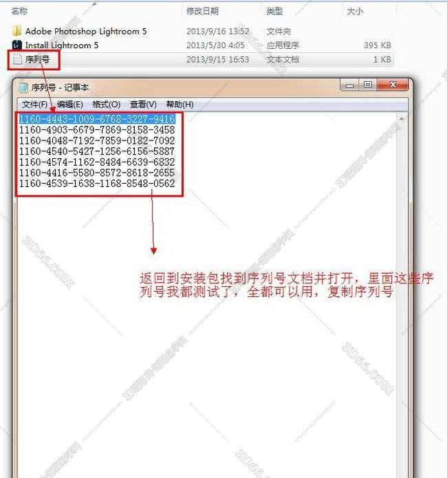 Lightroom5【Adobe Lightroom 5.0】简体中文破解版安装图文教程、破解注册方法图十一
