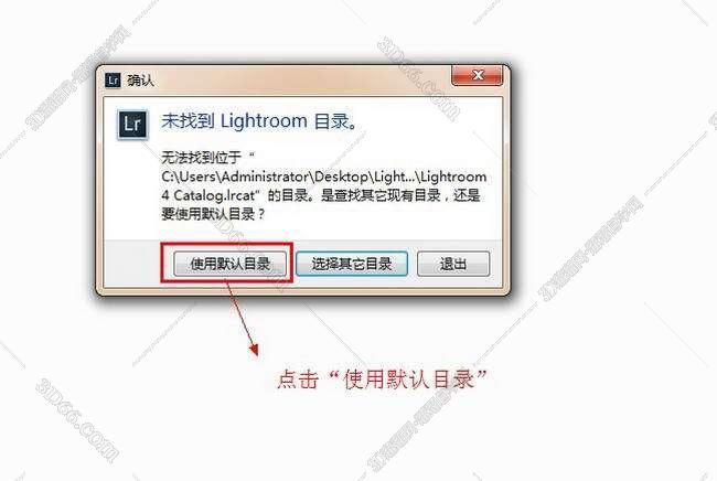 Lightroom5【Adobe Lightroom 5.0】简体中文破解版安装图文教程、破解注册方法图十三