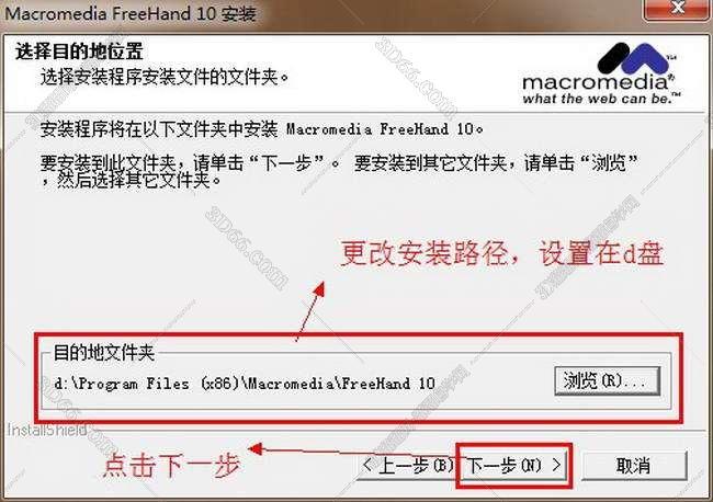 Macromedia FreeHand 10 【FreeHand V10.0】中文破解版安装图文教程、破解注册方法图九