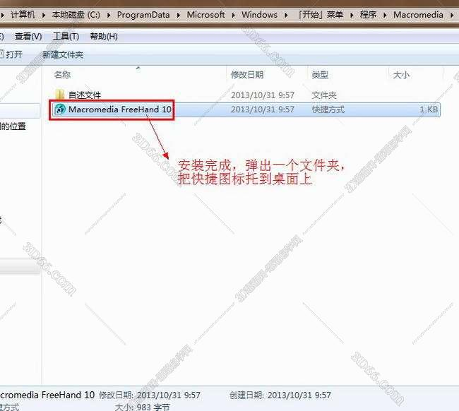 Macromedia FreeHand 10 【FreeHand V10.0】中文破解版安装图文教程、破解注册方法图十二