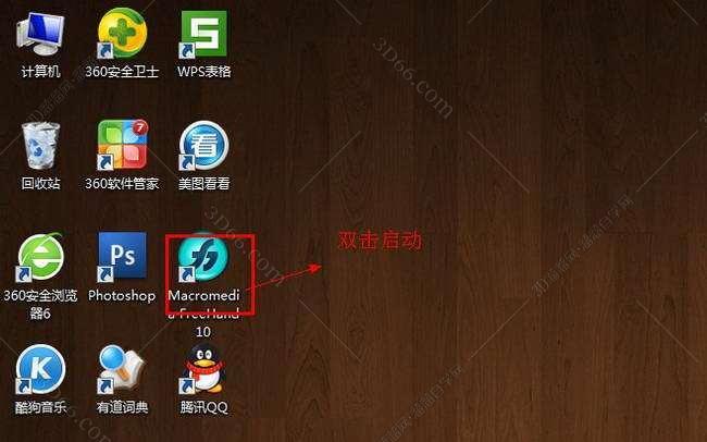 Macromedia FreeHand 10 【FreeHand V10.0】中文破解版安装图文教程、破解注册方法图十三