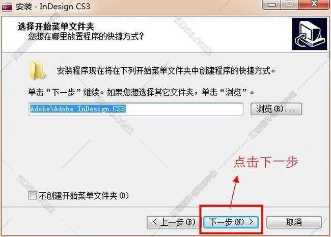 Adobe InDesign cs3【ID cs3 V5.0】中文破解版安装图文教程、破解注册方法图四