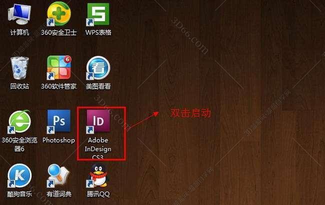 Adobe InDesign cs3【ID cs3 V5.0】中文破解版安装图文教程、破解注册方法图八