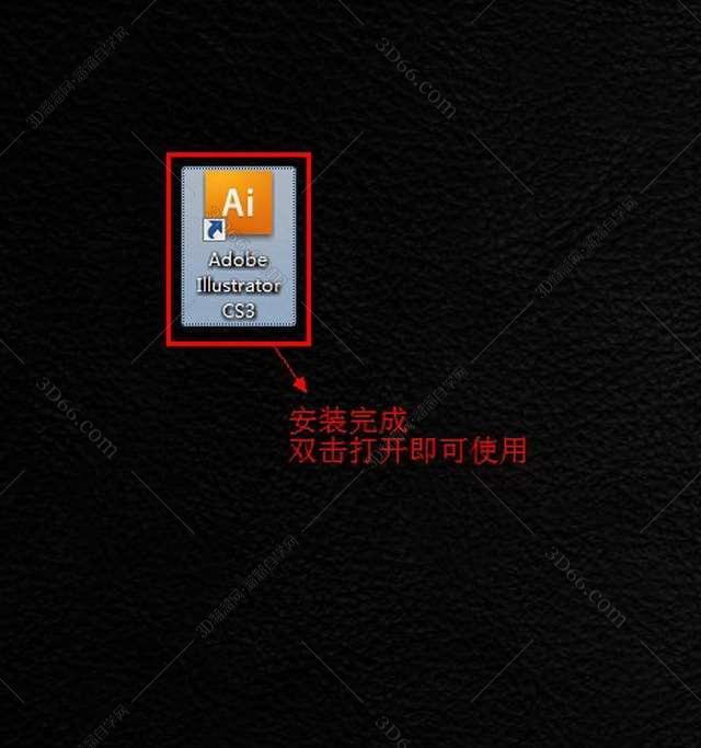 Adobe Illustrator Cs3【AI cs3】简体中文破解版安装图文教程、破解注册方法图九