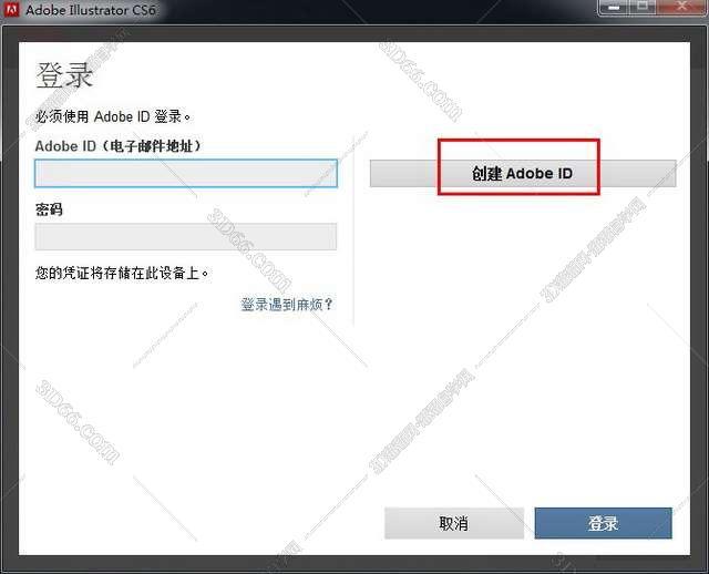 Adobe Illustrator Cs6【AI cs6】中文破解版安装图文教程、破解注册方法图七