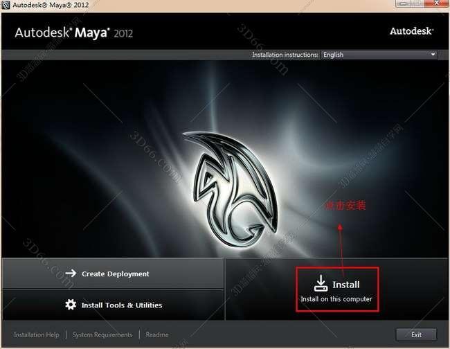 Maya2012【Autodesk 玛雅2012】(64位)中文(英文)破解版安装图文教程、破解注册方法图三