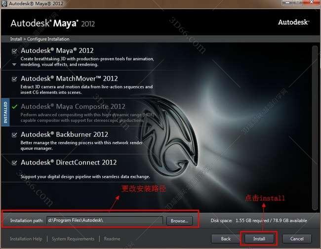 Maya2012【Autodesk 玛雅2012】(64位)中文(英文)破解版安装图文教程、破解注册方法图六