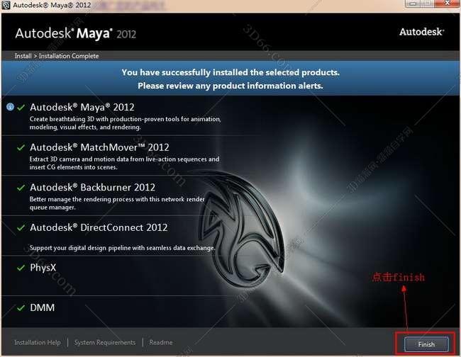 Maya2012【Autodesk 玛雅2012】(64位)中文(英文)破解版安装图文教程、破解注册方法图七