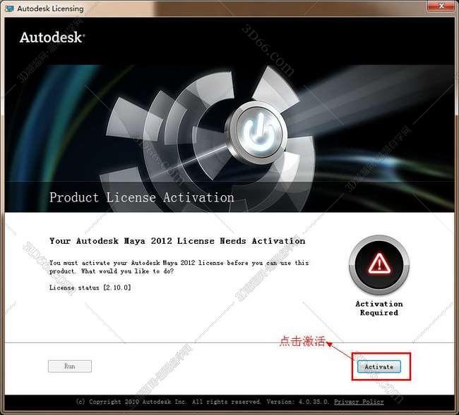 Maya2012【Autodesk 玛雅2012】(64位)中文(英文)破解版安装图文教程、破解注册方法图九
