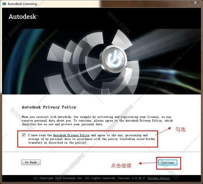 Maya2012【Autodesk 玛雅2012】(64位)中文(英文)破解版安装图文教程、破解注册方法图十