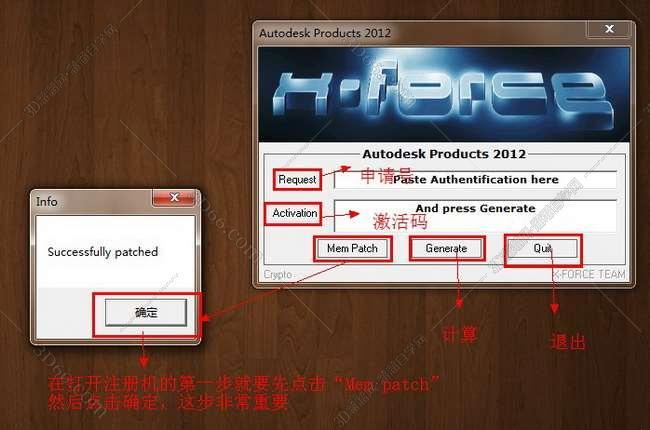 Maya2012【Autodesk 玛雅2012】(64位)中文(英文)破解版安装图文教程、破解注册方法图十七