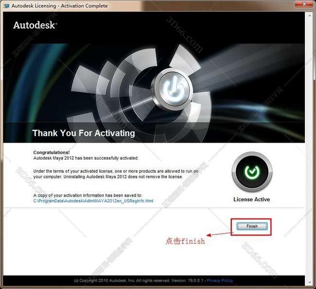 Maya2012【Autodesk 玛雅2012】(64位)中文(英文)破解版安装图文教程、破解注册方法图二十