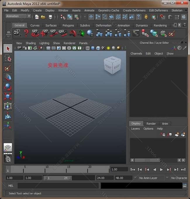 Maya2012【Autodesk 玛雅2012】(64位)中文(英文)破解版安装图文教程、破解注册方法图二十二