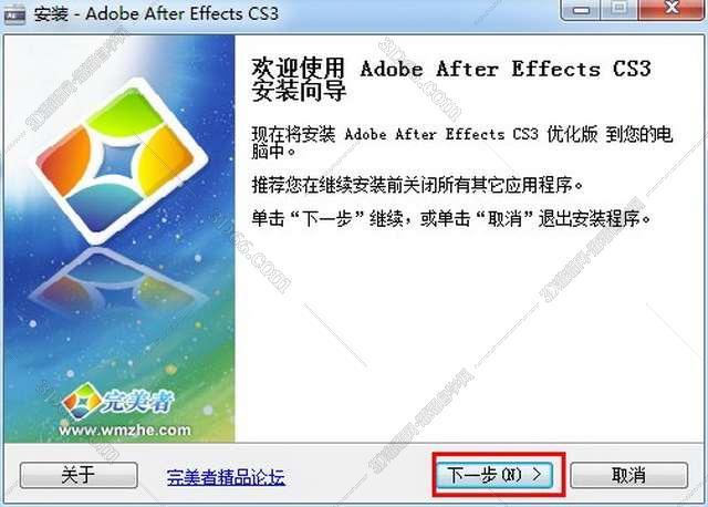 Adobe After Effects Cs3【AE Cs3 pro V8.0】简体中文破解版安装图文教程、破解注册方法图三