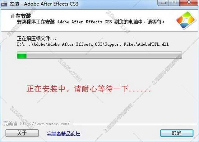 Adobe After Effects Cs3【AE Cs3 pro V8.0】简体中文破解版安装图文教程、破解注册方法图七