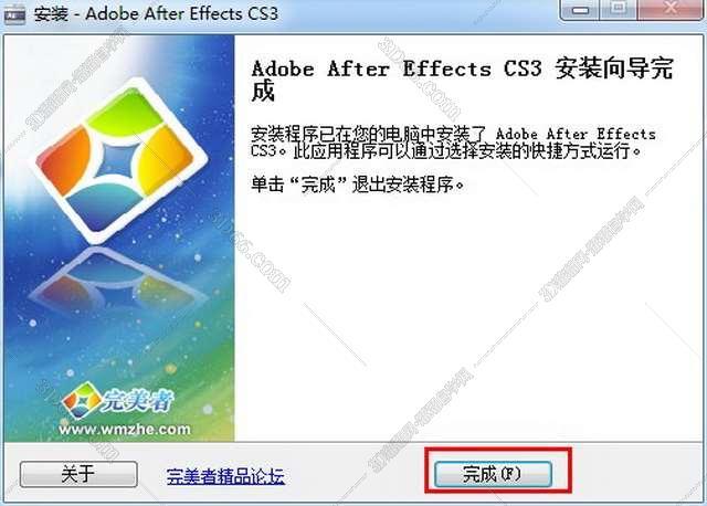 Adobe After Effects Cs3【AE Cs3 pro V8.0】简体中文破解版安装图文教程、破解注册方法图八